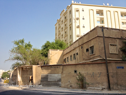 urban_development_Doha